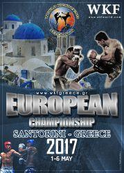 2017-05-01-euro-santorini-greece_rot