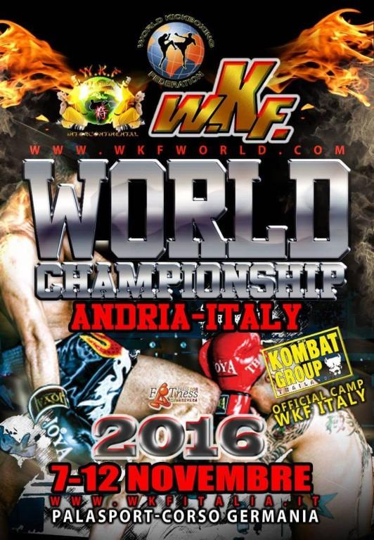 2016.11.07  World Championships
